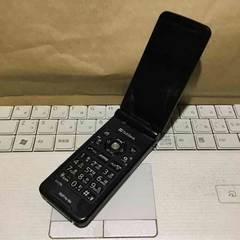 中古002p携帯