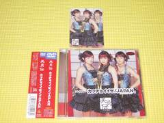 DVD★即決★美勇伝★カッチョイイゼ JAPAN カード付★19分