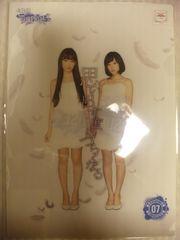 1�X�^�IAKB48 �i �N���A�t�@�C�� �v���o���x�ɂ'炭�Ȃ�