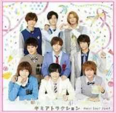 ���� Hey! Say! JUMP �L�~�A�g���N�V���� (+DVD) ��������2