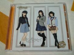 CD+DVD AKB48 チームサプライズ 重力シンパシー公演 09 キンモクセイ