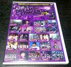 即決KーPOPドリームコンサート2010秋2PMSE7ENSHINeeBEASTSUPERJUNIOR2NE1
