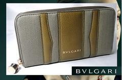 BVLGARI B-zero1 長財布 ブラウンマッド/グリーン/ゴールド 61560円 新品