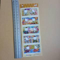 新品♪ハローキティ記念切手・和風はろうきてぃ♪50円×10シールタイプ美品