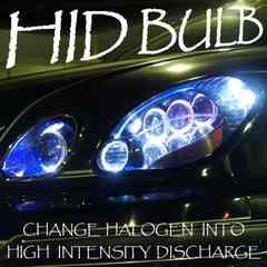 ��HID�o�[�i�[ HB4  ACU/MCU2#�n �N���[�K�[��� 35W��