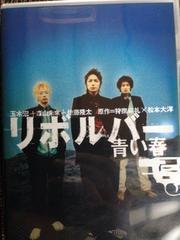 ���{���o�[ �'��t DVD �ʖ؍G �������� �X�R���� ���{��m