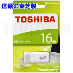 "�����V�i�� ���Ő� USB��ذ 16GB �߯���ޕi ���S�ȒǐՉ""\����"