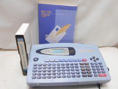 9810☆1スタ☆CASIO POSTLAND はがきカラープリンター HV-150S