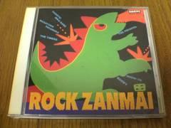 CD ROCK ZANMAI THE TIMERS(忌野清志郎) 他