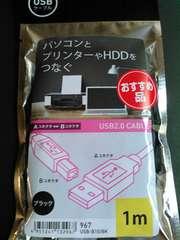 ��USB TypeA��B�R�l�N�^�E�P�[�u��1M���������݁�