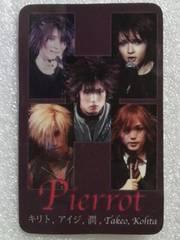 Pierrot/�J�[�h