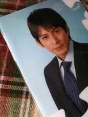岡田くんのクリアファイル