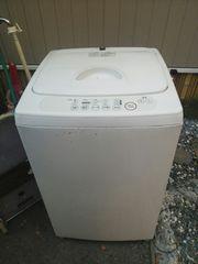 送料無料 無印良品 からりと脱水機能付き 洗濯機