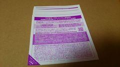 乃木坂46 サヨナラの意味 全国握手会イベント参加券 10枚セット