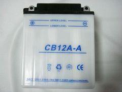 ■Z750FXバッテリー12A-A新品