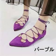新品Purple//編み上げCawaiiスエードペタンコパンプス【37】