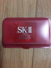 SK-II  サンプルファンデーション