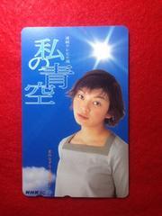 レア新品高額非売品プレミアテレカ未使用女優カード田畑智子