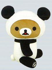 ◆リラックマ★パンダでごろん★ほっこりぬいぐるみ★XL