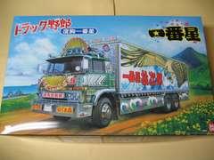 アオシマ 1/32 トラック野郎 No.07 一番星 度胸一番星 新品