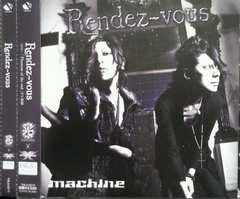ライチ☆光クラブ/machine:Rendez-vous♪ 初回盤Bタイプ・DVD付