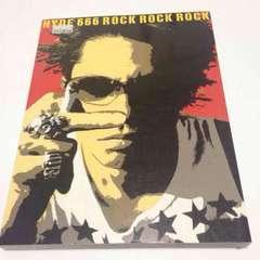 HYDE 666 ROCK ROCK ROCK 写真集