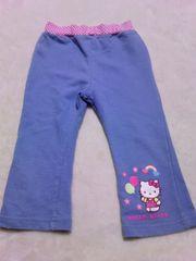 Kitty パンツ 90cm