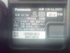 パナソニック CN-GL300D 作動確認OK 営業車等 DAD 当時物 街道