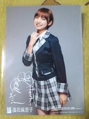 送料込み篠田麻里子グレイテストソングス封入生写真(印刷サイン入り)