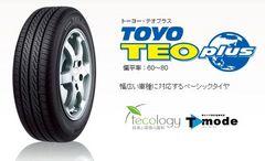 ★175/65R14 緊急入荷★TOYO TEOplus 新品タイヤ4本セット