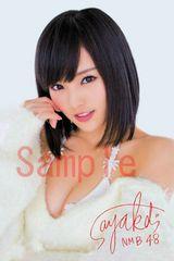 【送料無料】NMB48 山本彩 写真5枚セット<サイン入> 14