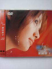 深田恭子 DVD for you 帯付