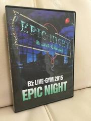 ●DVD B`z [LIVE-GYM 2015 -EPIC NIGHT] DOME ビーズ●