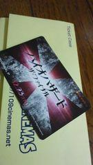 バイオハザード:ザ・ファイナル劇場版映画前売り券ムビチケ一般送料無料