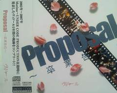 ヴィドール:Proposal〜卒業告白〜♪ベスト★初回プレス盤GOTCHAROCKA