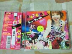 CD 平野綾 ファーストアルバム RIOT GIRL