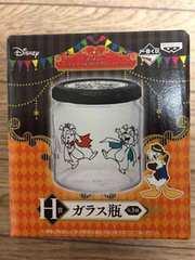 ディズニー ハロウィン チップとデール ガラス瓶 2