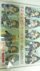 即決せんせーションズさよならセンセーション初回DVD新品山田涼介