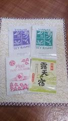 入浴剤★4点セット 札幌 沖縄 箱根の湯 送料180円