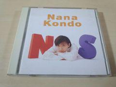 近藤名奈CD「N/S」●