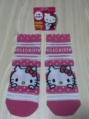 新品Hello Kitty夏用スケルトンソックス(23〜24�p)ピンク