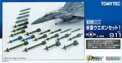 技MIX 1/144 米軍ウエポンセット1