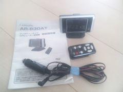 アシュラ ARー830AT(GPS&リモコン&2、4インチガメン)