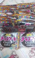 2017年福袋(^w^)ユーラクチョコケーキ今回は12個〜増えるかも