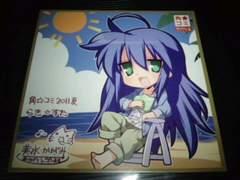 らき☆すた非売品複製ミニ色紙2枚セットSランク