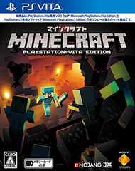 ���� MINECRAFT ϲݸ��� PlayStation Vita Edition ��������