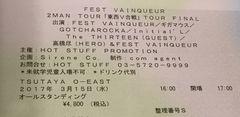 S85〜94番3/15渋谷EAST FEST VAINQUEUR GOTCHAROCKAギガマウス他