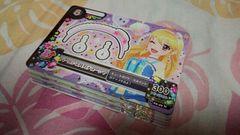 アイカツ☆第3〜最新5弾☆ノーマルカード30枚まとめ売り☆ダブリなし