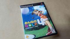 PS2☆みんなのGOLF4☆