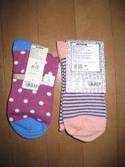 jamgarden ジャムガーデン★靴下/ソックス 2足set★23〜25cm